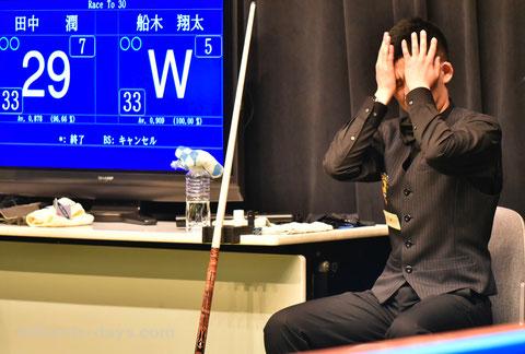 17歳船木翔太、全日本選手権で初勝利の直後。緊張が解けた瞬間