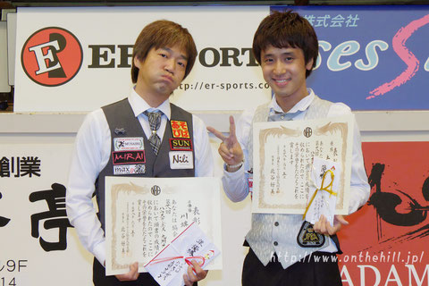 Hayato Hijikata (right) won 2016 Huis Ten Bosch Kyushu Open Photo :