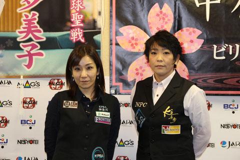 新女流球聖・中村舞子(右)と惜しくも敗れた野間多美子 Photo : JAPA