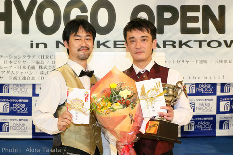 2015 Hyogo Open, Runner-up : Hiroshi Takenaka (left), Winner : Takashi Uraoka (right)