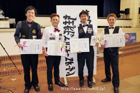 Hiroshi Takenaka (r2) won 2017 Huis Ten Bosch Kyushu Open Photo : On the hill !
