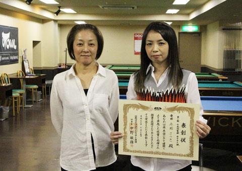 2位:布川(左)、西日本代表:永岡 Photo : JAPA