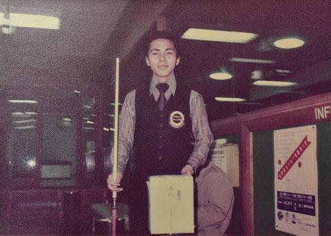 18歳。ビッグボックス(高田馬場)にて