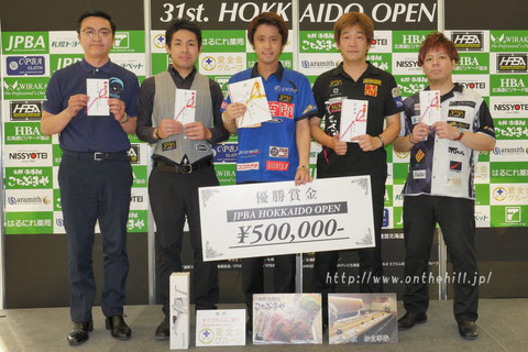 Hayato Hijikata won 2019 Hokkaido Open.