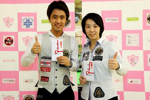 2016 Kansai Open winners. Hayato Hijikata & Chihiro Kawahara