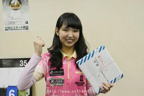 女流球聖東日本代表:平口結貴(北海道)