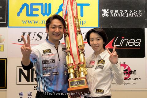 Toru Kuribayashi & Chihiro Kawahara won Hokuriku Open in Ishikawa, Japan