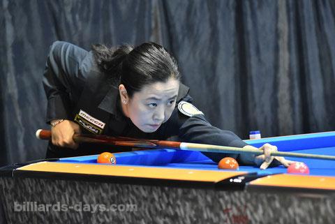 Akimi Kajitani