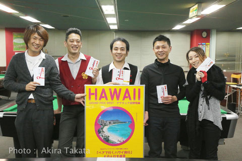 左から、3位宮田慎吾、2位吉岡保俊、優勝中村竜二、3位津田徹、ベストレディース田岡奈々枝