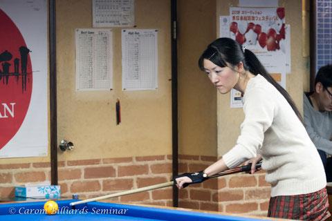 Winner : Mai Ishii   Photo : Carom Seminar