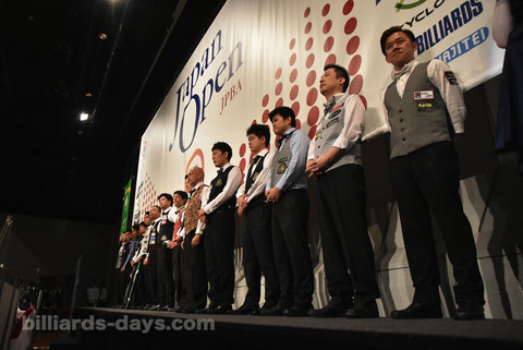 2016 Japan Open Day 3