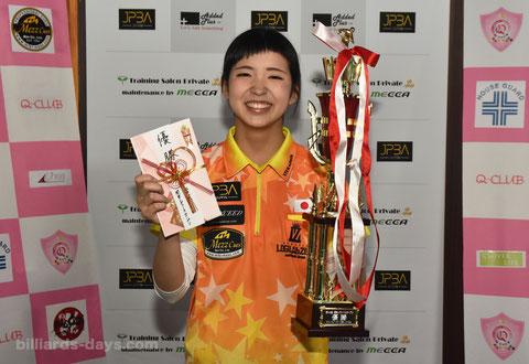 Yuki Hiraguchi
