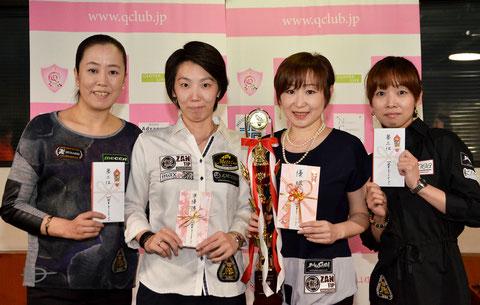 左から、3位梶谷景美、2位河原千尋、優勝曽根恭子、3位久保田知子