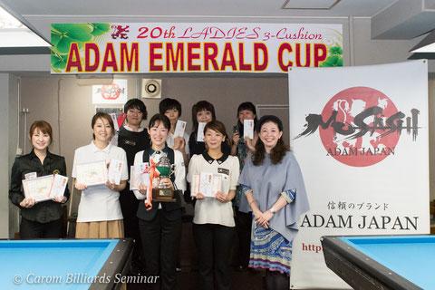 Orie Hida won 2019 Adam Emerald Cup Ladies 3C in Tokyo.
