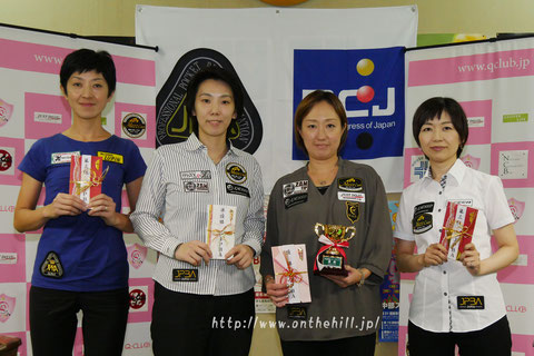 Miyuki Kuribayashi (second from the right) won 2016 TOKAI Ladies Grand Prix, Aichi. Photo Courtesy of  On the hill !