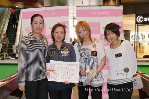 Miyuki Kuribayashi (second from the left) won 19th Kyusyu Ladies Open Photo Courtesy of On the hill !