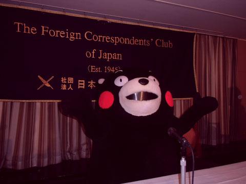 写真:日本外国特派員協会(FCCJ)