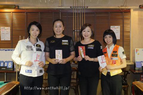 Kyoko Sone (r2) won 2017 JPBA Ladies pro tour stop#2 in Kyoto.