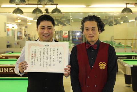 西日本代表:中野(左) 2位:吉岡 Photo :  JAPA