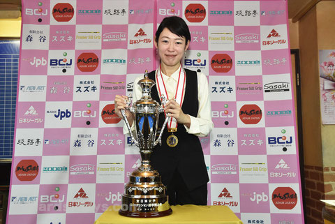 Orie Hida won 2017 All Japan Ladies 3-cushion Championship. 16th times !