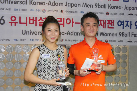 Kim Ga-young & Takashi Uraoka won Universal Korea Adam Japan 9-ball Tournament in Korea