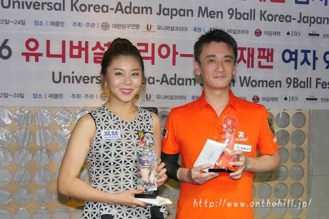 Kim Ga-young & Takashi Uraoka won Universal Korea Adam Japan 9-ball Tournament in Korea