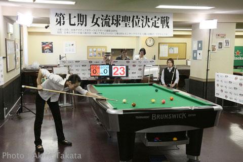 米田理沙(左)と松元亜弥(右)
