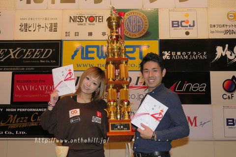 Chie Fujita & Tomoya Iima won 31th Hokuriku Open in Ishikawa Photo : On the hill !