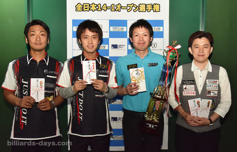 Yukio Akagariyama(r2) won 2016 All Japan Straight Pool