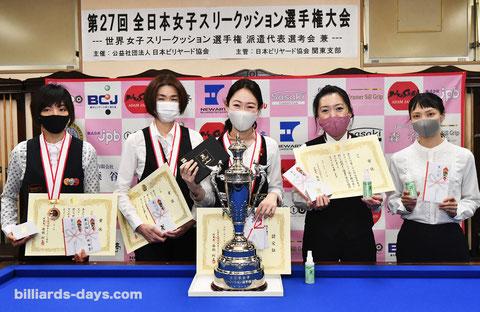 ※5位の土屋純子選手は大阪に戻る時間の都合でこの表彰写真に参加していません。右端は6位の永田恵選手