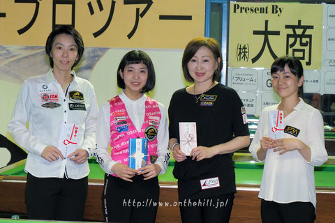 Yuki HIraguchi won 2019 JPBA Women's Pro Tour stop#2 in Ishikawa.  Photo : On the hill !