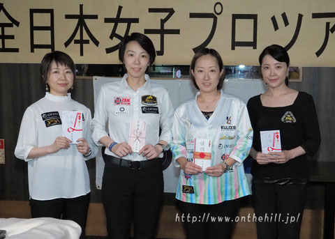 Miyuki Kuribayashi (r2) won JPBA Women's Pro Tour stop#3 in Tokyo.