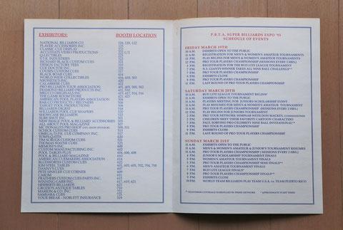 1993年『第1回』のプログラムの中面。朝10時開始でその日の試合の最終ラウンドのスタート時刻は午後11時という長丁場だったことがわかる。ブースの出展リストにはブラックボアやオメガ/DPKの名前も見える