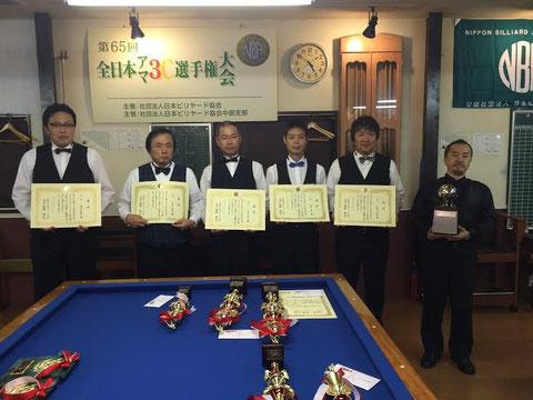 全日本アマ3C上位6名。右端が優勝の加藤。Photo : 日本ビリヤード協会 中部支部