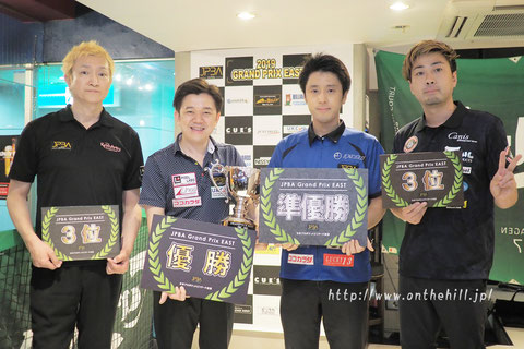 Lo Li wen (l2) won 2019 JPBA Grand Prix East stop#5 in Saitama.  Photo :  On the hill !