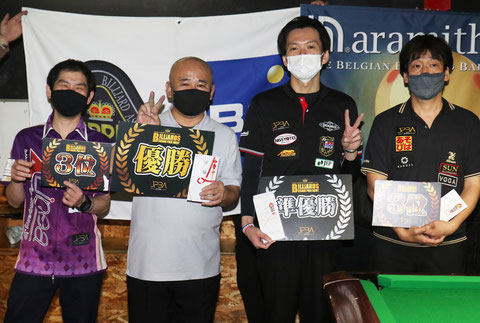 Masato Asano (2nd from left) won 2021 JPBA Grand Prix West stop#1.