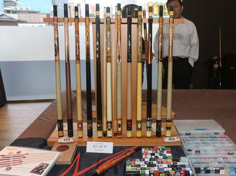 石川英司氏のメウチコレクション