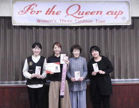 上位4名。左2が優勝の界文子。Photo Courtesy of JPBF