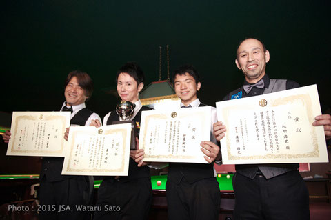 左から、3位神箸久貴、優勝桑田哲也、2位神箸渓心、3位松村浩史