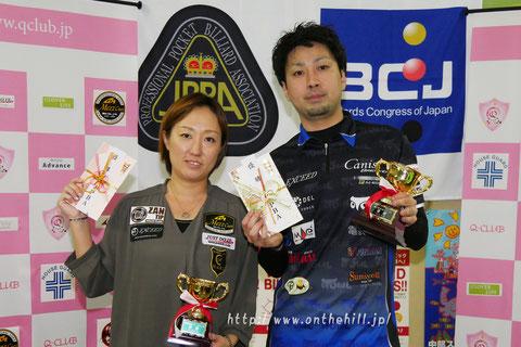 2016 TOKAI Grand Prix Winners. Miyuki Kuribayashi & Naoyuki Oi