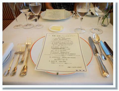 レイノーはシルバーも素敵です。大体のフレンチレストランはクリストフルを使っている中、とってもセンスを感じます。(クリストフルはもちろん素晴らしいです)