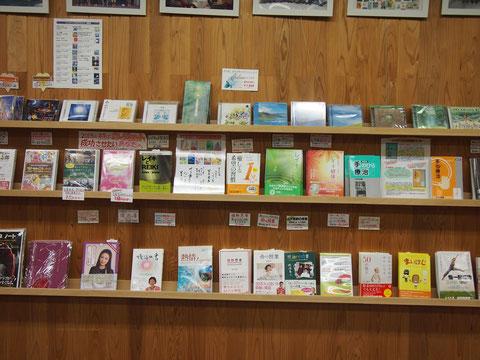 VOICE 出版の書籍達