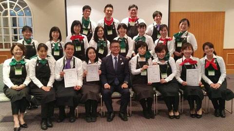 2018年3月 第7回野菜ソムリエアワード九州地区予選  野菜ソムリエ部門 準優勝 山本代表