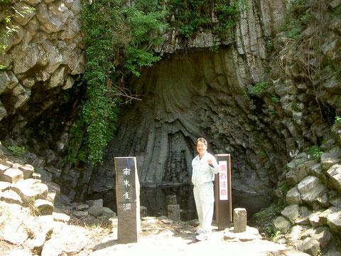 南朱雀洞は溶岩流の先端