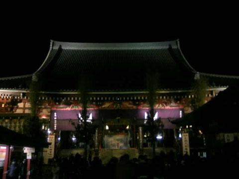 元旦の浅草寺画像