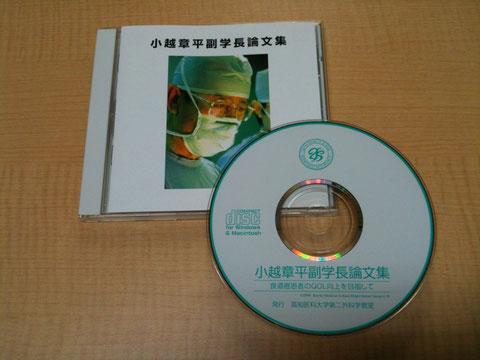 医療分野における電子出版