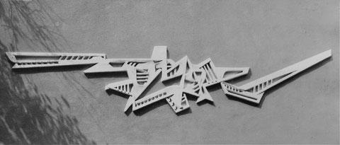 Relief, vorgesetze Steinelemente, Verwaltungsgebäude Koblenz 1970