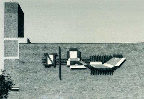 Vorgesetztes Mosaik, Leverkusen, Kartonagefabrik, 1964