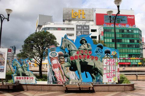 仙台市 ホームページ作成格安屋