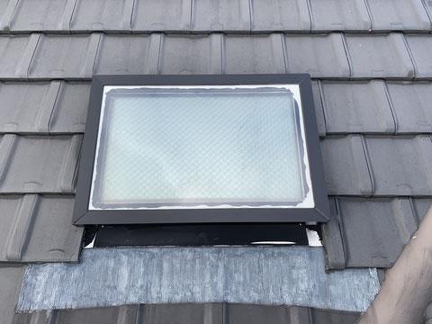 天窓改修完了
